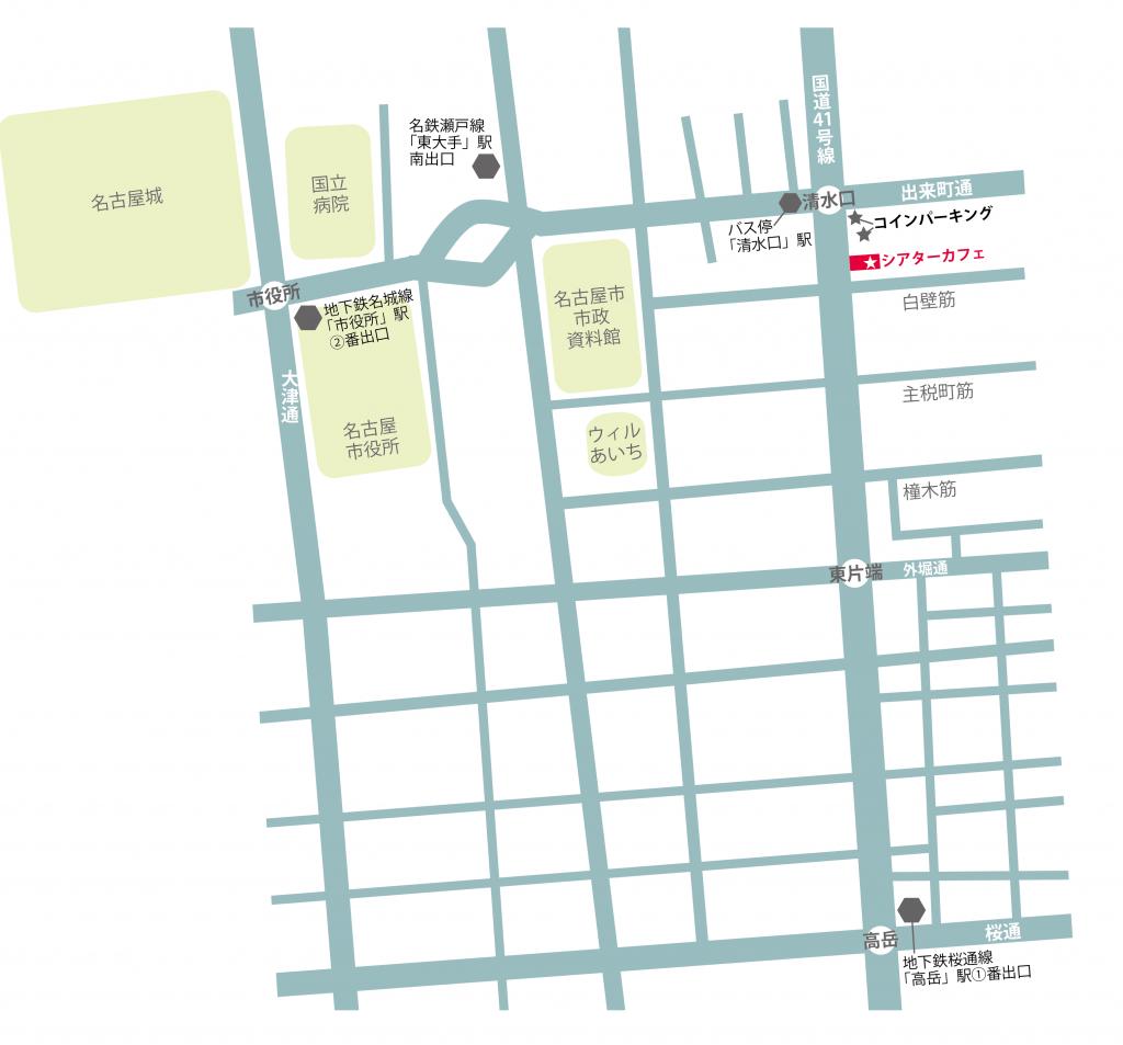 シアターカフェ地図 Theatercafe map